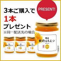 【国産】(百花蜜)国産純粋はちみつ1kg[送料無料](はちみつ)(蜂蜜)ハチミツ1000gはちみつ国産送料無料