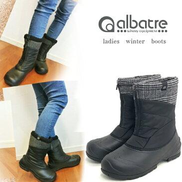 防水 防寒 ファスナー レディーススノーブーツ(albatre)アルバートル AL-WP1720W 防寒靴