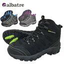 メンズ レディーストレッキングシューズ アルバートル(albatre)AL-TS1120 防水 軽登山 オールシーズン 登山靴 ハイキングシューズ
