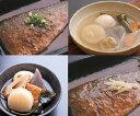 旨仕込み煮魚とおでんセット