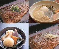 人気商品集めました!煮魚・浅炊き・おでん・西京漬〜全部まとめて贅沢セット!東北〜関西送料無料!【NEW】