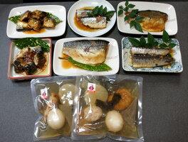 1人前お魚惣菜セット【石巻おでん】