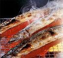 三陸沖でとれた旬の大型さんまをまるごと使用!秋刀魚めんたい 3尾入