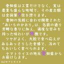 愛知県産あいちのかおり10kg(5kg×2) 令和2年産工場直送 お米 米 数量限定 3