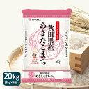 秋田県産あきたこまち20kg(5kg×4) H30年産 ギフ...
