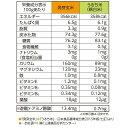 簡単便利発芽玄米 1ケース【1.5kg×6袋】 味も価格も手間も比べて納得 国内産うるち米 ギフト 健康 贈り物 3