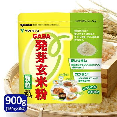 発芽玄米粉顆粒1ケース(150g×6個)