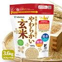 白米と同じように炊けるやわらかい玄米(900g×4袋)富山こしひかり使用 令和2年産ギフト 贈り物 敬老 七号食 腸活