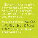 【特別SALE】祝!特A獲得!北海道産ななつぼし 10kg(5kg×2) 無洗米 H30年産 時短 工場直送