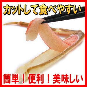 鍋用ズワイガニ(生冷凍)