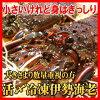 伊勢志摩産伊勢海老活〆冷凍1kg入り(8尾〜10尾)