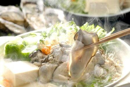 伊勢志摩牡蠣鍋