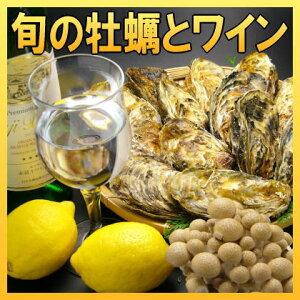 伊勢志摩産の殻付き牡蠣セット15個入り(生食用)