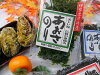 【タイムセール】風味豊かな味!アオサ海苔