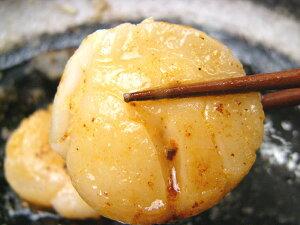 鮮度がいいから出来る美味しさ!ホタテの貝柱お造り用