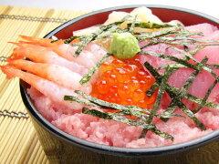 海鮮丼豪華5種類セット