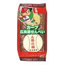 広島の特産である「広島菜」を練り込んだせんべいです。カープ広島菜せんべい