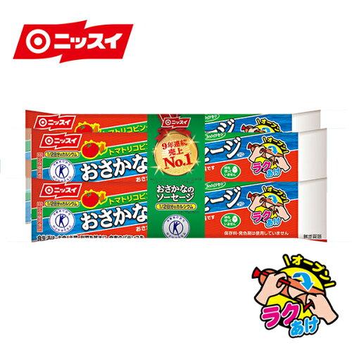 おさかなのソーセージ704本束(70g×4本)