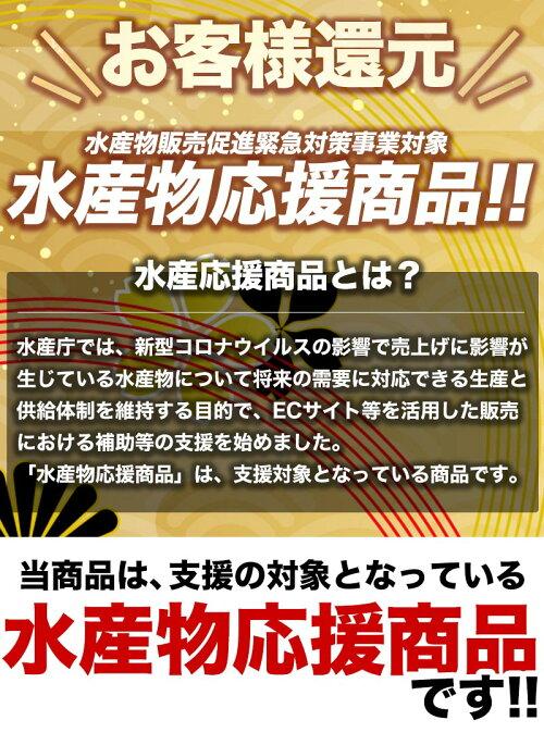 https://image.rakuten.co.jp/yamatsu-rs/cabinet/kaisenduke/imgrc0072053145.jpg