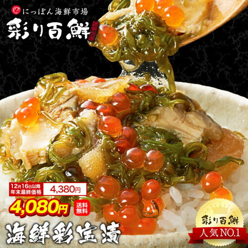 https://image.rakuten.co.jp/yamatsu-rs/cabinet/kaisenduke/saihou600x600.jpg