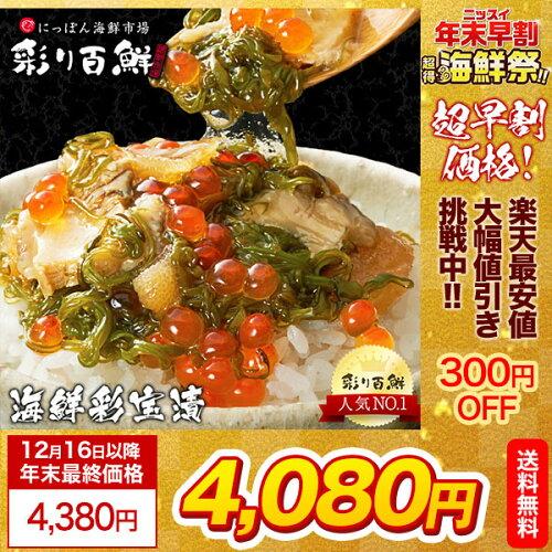 https://image.rakuten.co.jp/yamatsu-rs/cabinet/kaisenduke/imgrc0072053143.jpg