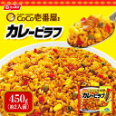 CoCo壱番屋監修 カレーピラフ 450g(2人前) [冷凍