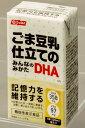 【送料無料】36本セットキッコーマン(紀文 )豆乳飲料 抹茶200ml36本セット(常温保存可能)