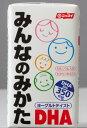 みんなのみかたDHA 紙パック125ml [ 常温 DHA 乳酸菌 こども 簡単 ニッスイ 日本水産 ] bbq バーベキュ...
