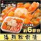◆エントリーで5倍◆お中元に 海鮮松前漬 [送料無料 カニ 蟹 ずわい ズワイ エビ ホタ…