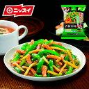■3月度月間優良ショップ■レンジでつくる 青椒肉絲 200g...