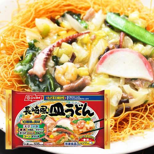 わが家の麺自慢 長崎風皿うどん