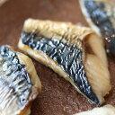 骨とりさば塩焼き 200g(10切)[ニッスイ 業務用 まとめ買い 冷凍食品 おかず お弁当 お手軽 自然解凍 焼き魚 さば サバ 鯖]食べ物 グルメ ギフト プレゼント お中元 御中元 2
