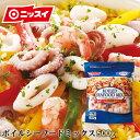 ボイルシーフードミックス500g[ニッスイ 冷凍食品 業務用 おかず お弁当 お手軽...