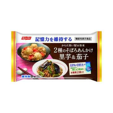 2種のそぼろあんかけ 里芋&茄子 2個(100g) [冷凍食品 そぼろ ニッスイ]