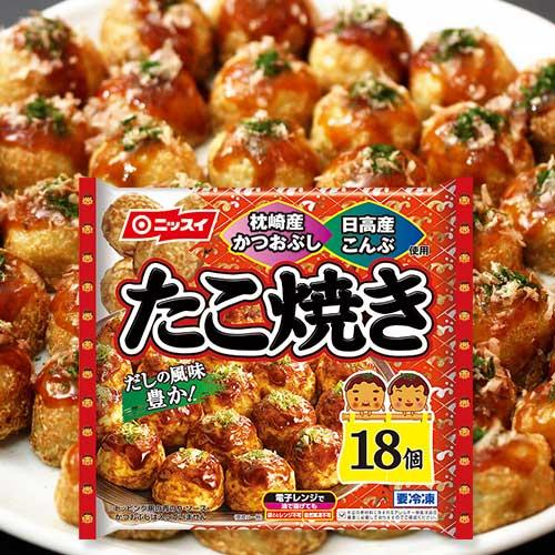 たこ焼き18個(360g)[冷凍食品たこ焼きニッスイ]