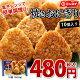 焼きおにぎり 500g(10個入り) [冷凍食品 ニッスイ 簡単 味付け オーブンレンジ …