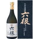 【5,000円以上送料無料】松緑酒造 六根 ダイヤモンド 純米大吟醸 720ml