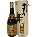 【送料無料】【ギフト品】【代引不可】花の舞酒造 花の舞 純米大吟醸 720ml