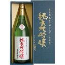 【送料無料】【カタログ掲載品】【代引不可】桜顔酒造 桜顔 純米大吟醸 吟ぎんが 40 1800ml