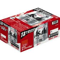 アサヒスーパードライ500ml×24缶