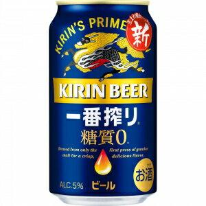 ビール・発泡酒, ビール 5,000 350ml 24