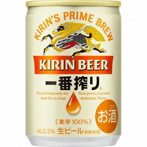 【5,000円以上送料無料】【ケース品】キリン 一番搾り 生ビール 135ml 30本入り