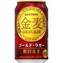 金麦 ゴールド・ラガー 350ml ×24缶 製品画像