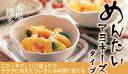 これ一本でOK!パン塗ったり、サラダに和えたりいろんな料理に使える♪【福岡・博多】辛子明太...
