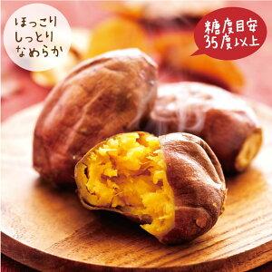 【秋限定】種子島産 安納芋(あんのういも)焼いも 300g×5(やまや 焼きいも 焼き芋 グル…