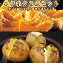 【GIFT】 じゃがいも 北海道 じゃがいも ジャガイモ かぼちゃ のホクホク2点セット( キタアカリ L/2L 4...