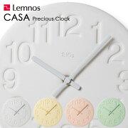 レムノス 掛け時計 タカタレムノス デザイン デザイナーズ シンプル ホワイト イエロー グリーン インテリア オシャレ