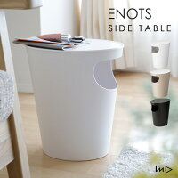 ENOTS�㥨�Υåġ䥵���ɥơ��֥�ۥ磻�ȥ١����奤��ƥꥢ�ơ��֥뤪����쥷��ץ��I'MD/IMD/������ǥ�����
