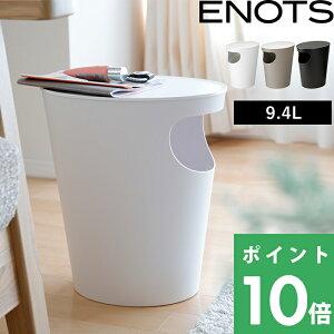 エノッツ サイドテーブル インテリア テーブル ボックス モダンファニチャー おしゃれ シンプル デザイン フォルム ホワイト ベージュ アイムディー イワタニ マテリアル