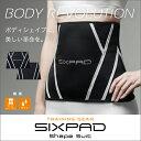 【着後レビューで今治タオル他】 SIXPAD Shape Suit シェイプスーツ MTG SP-SS2025F ボディシェイプ サ...